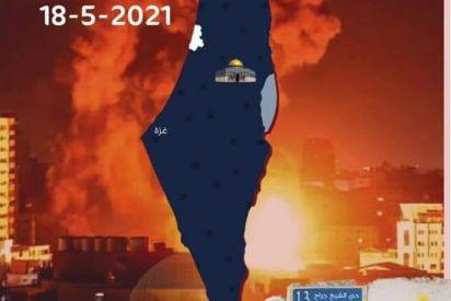 إضراب فلسطين الشامل..أداة للمقاومة والنضال