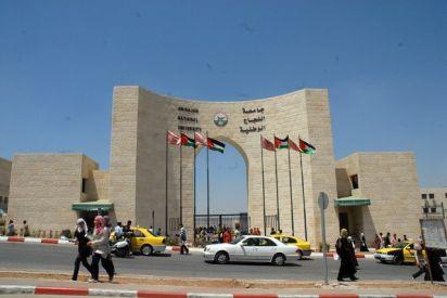 جامعات الضفة الغربية مغناطيس جديد يجذب طلبة الداخل المحتل