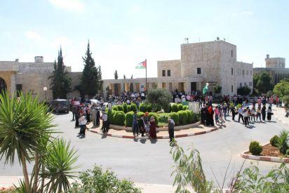 أفضل 20 جامعة عربية في 2016...فلسطين ليست في الصدارة
