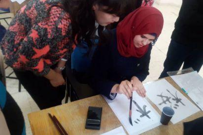 سيرين تحمل شغفاً يابانياً بقلب فلسطيني