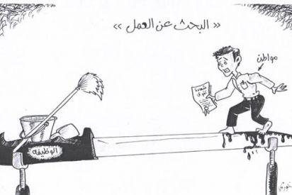 في ظل غياب التخطيط والتنسيق  الخريجون ... من الجامعة إلى صفوف البطالة
