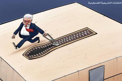 الشباب الغزي يعبرون عن فقدانهم للثقة بإجراء الانتخابات الفلسطينية