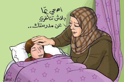علاء اللقطة:
