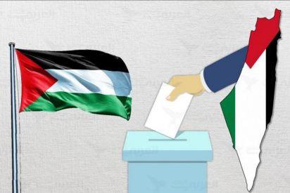 النظام السياسي الفلسطيني والانتخابات القادمة
