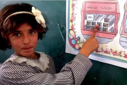 مشروع التعليم في غزة