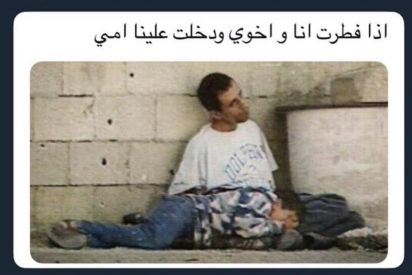 للأسف فلسطيني!