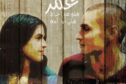 السينما الفلسطينية بين المقبول والمرفوض