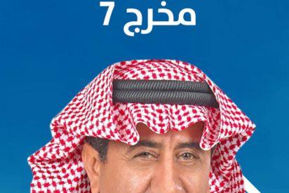 هل أصبحت الدراما العربية التطبيعية صوتاً